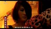 深夜情感微電影:天橋下的女人不能說的秘密(三)