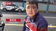 """北京蘋果手機換電池預約火爆 工作人員:換電池無法""""提速"""""""