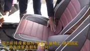 本田新思域 汽車座套座椅套(汽車坐墊安裝...裝視頻拆裝學習
