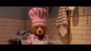 帕丁頓熊(片段)帕丁頓熊終于找到自己的歸屬!