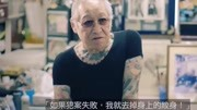 日本傳統手工紋身刺青技藝