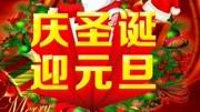 國慶節4G手機宣傳廣告語音介紹廣播音頻