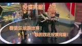 夢想的聲音171201劉憲華顛覆形象變身夢想導師