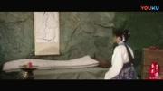 新白娘子傳奇:小青第一次見許士林,竟然是如此的驚訝