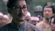 《身臨其境》王勁松現場還原《血色湘西》精彩片段,全場沸騰