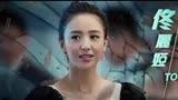 [电影]【蛋神电影】差一步替天行道!韩国一部电影保姆图片