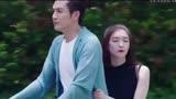 《佳期如夢之海上繁花》預告片片花 竇驍李沁續前世虐戀 11A