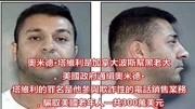 香港十大影帝排名张国荣第八周润发第四排名第一的是他