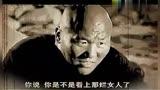 「電影」《春天里》生存之民工 黃渤電視劇首秀