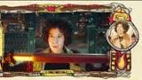 《妖鈴鈴》主題曲《天靈靈》上線賀歲 吳君如、馬麗兩代喜劇女王玩轉轉運神曲