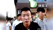 熊貓TV某戶外主播  糾結社會混混威脅同行