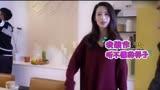 《佳期如夢之海上繁花》片場花絮 李沁變身小公舉