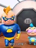 猪猪侠之玩具守卫者第25集飞机螺旋桨梦想图片