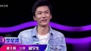 非常完美之何磊现场即兴freestyle 李叁木称徐志滨是花样男子