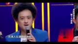 今夜現場秀180202劉維趙英俊反直覺游戲 瞬間變鬼畜視頻