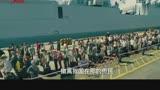 紅海行動:場面宏大、畫面燃爆了!