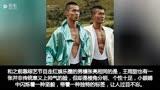 除杜江《红海行动》还有个肌肉男 学会计当男模 林超贤看杂志选中