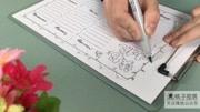 教你画热爱祖国手抄报❤️,可用于国庆主题,爱国主题。主要工具:白卡纸,马克笔,勾