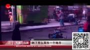 《唐人街英国威廉希尔公司APP2》领跑春节档,女侦探Kiko竟是吴亦凡的女朋友!