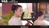 《降魔傳》預告:鄭愷張雨綺三生三世凄美愛戀 謝依霖王祖藍搞笑