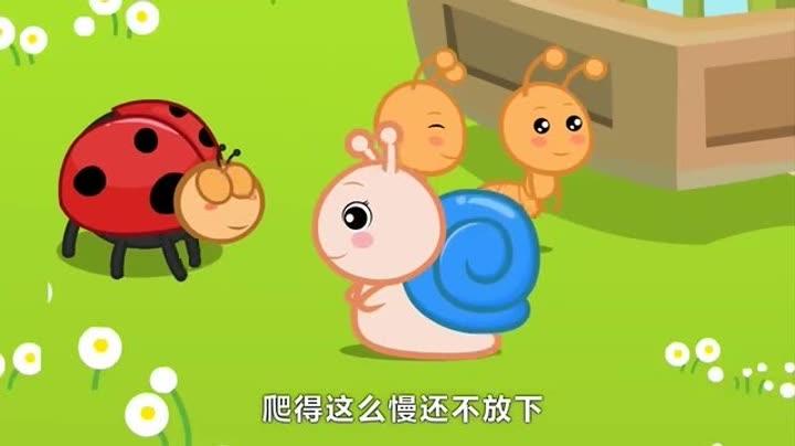 贝瓦大象第33集涂色吧蜗牛儿歌奔跑大全图片