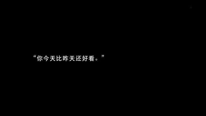 《往后余生》二胡简谱