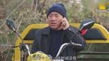"""刘能开的这辆三轮车太炫酷了, 超像""""大黄蜂"""", 简直帅呆了!"""