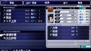 最終幻想mv《最終幻想7圣子降臨》 MY ALL 濱崎步