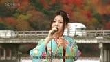 仓木麻衣,京都实地演唱《名侦探柯南:唐红的恋歌》主题曲