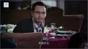 《中國合伙人2》掛羊頭賣狗肉上映3天不足千萬,徹底撲街了