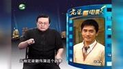"""王家卫最难懂的彩立方平台登录,曾被评为""""亚洲最佳彩立方平台登录""""第一位!"""