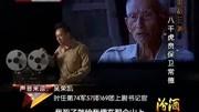 常德保卫战中国军对与?#31449;?#20853;力及统帅对比,双方都是精锐之师