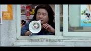 盧靖姍幫吳京拿了56億,幫沈騰拿了6億,沈騰:以后別演喜劇了!
