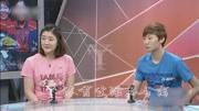2019國乒春晚陳夢和李佳燚-燚臉有夢