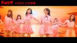 電影《龍蝦刑警》發布MV《公蝦米》宋小寶、SNH48等聯手獻唱