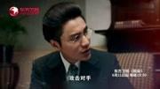 《秋蟬》預告片花_任嘉倫穎兒演諜海風云1