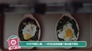 """吃""""艾葉煮雞蛋"""",堅持一段時間后,會帶給身體這3種調理功效!"""
