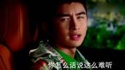 张云龙找李溪芮为了完成任务, 却被狠狠打脸