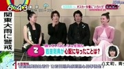 【V6】20160411 zip 三宅健 滝沢秀明 2x3字幕组