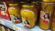 美食這個季節怎么能不做黃桃罐頭啊,教你制作美味的黃桃罐頭!