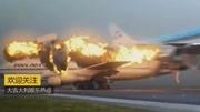 3D模擬:埃航ET302空難全過程,客機墜毀前速度達到近700KM/H