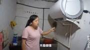 电热水器安装视频