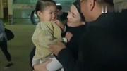章子怡为汪峰加油 稀土部队 带着两个女儿小苹果和醒醒为汪峰加油