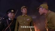 鬼子炮轰抗日战士,四个美女闻声?#20384;?#25903;援,马上杀敌真是痛快