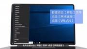 PS4主机新手教程-怎么连接笔记本电脑