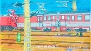 非電氣化單線鐵路老金溫線 DF4D牽引K552次列車開往牡丹江
