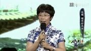 天天有喜:白大王还夸刘枫练功有慧根,能不有吗!武财神转世!