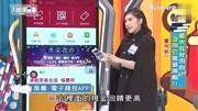 台湾同胞为买华为手机 Mate20 X大排长龙,下面的评论都很暖!