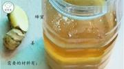 食谱最佳扇贝,箱子蜂蜜茶祛斑又暖宫,老少皆宜的滋补美容女生生姜佳品图片