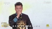 演员王宝强走上成龙国际动作彩立方平台登录周闭幕式红毯
